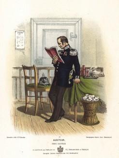 Военный аудитор (юрист) прусской армии в униформе образца 1870-х гг. Preussens Heer. Берлин, 1876