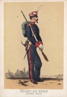 Солдат инженерных частей испанской армии в парадной форме образца 1860 года (из альбома литографий L'Espagne militaire, изданного в Париже в 1860 году)