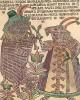 Медведь с козою проклажаются. Д.А.Ровинский. Русские народные картинки. Атлас. Т.I, л.177. Санкт-Петербург, 1881