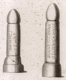 Две небольшие колонны в виде фаллосов. №1. Высота 1 фут 8 дюймов. №2. Высота 2 фута. Надписи выполнены на языке кампанских осков (древнеиталийский этнос). Надпись на первой фаллической колонне – «сыну Майи» (богу Гермесу).