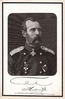 Александр II (портрет с автографом).