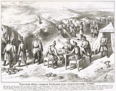 Русско-турецкая война 1877-78 гг. Чудесный обед генерала Скобелева под неприятельским огнём. Москва, 1877