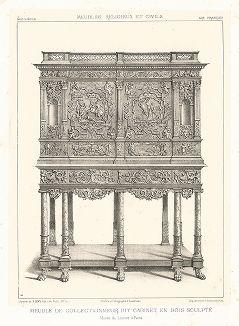 Французский резной деревянный кабинет из Лувра, XVI век. Meubles religieux et civils..., Париж, 1864-74 гг.
