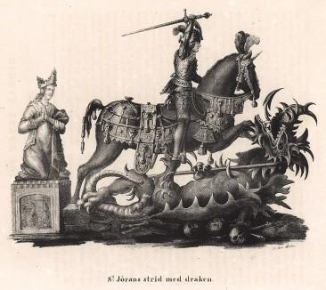 Святой Йоран сражается с драконом. Изображение из Большой кирхи Стокгольма. Stockholm forr och NU. Стокгольм, 1837