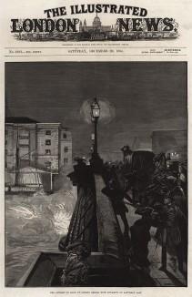 Взрыв динамита под лондонским мостом в декабре 1884 г. The Illustrated London News, декабрь 1884 г.