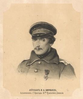 Лейтенант Н. А. Бирюлев, адъютант 1-ой бригады 4-ой флотской дивизии. Русский художественный листок, №17, 1855