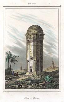 Башня в Ереване. L'Univers. Histoire et description de tous les peuples. Armenie…, л.9. Париж, 1838