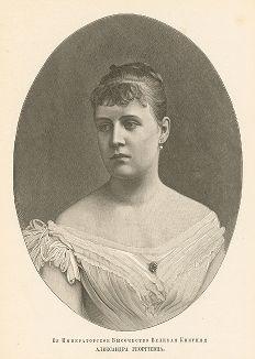 Его Императорское Высочество Великая Княгиня Александра Георгиевна.