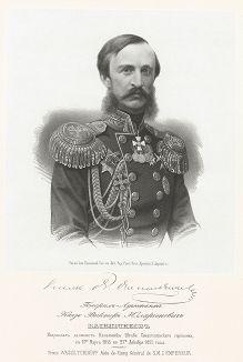 Генерал-Адъютант Князь Виктор Илларионович Васильчиков