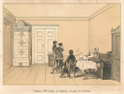 Комната М.И.Глинки в Берлине в день его кончины 15 февраля 1857 года. Русский художественный листок, № 17, 1857