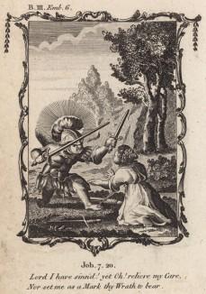 """О Господь! Не ставь на мне клейма, которое мне придётся носить (из бестселлера XVII -- XVIII веков """"Символы божественные и моральные и загадки жизни человека"""" Фрэнсиса Кварльса (лондонское издание 1788 года))"""