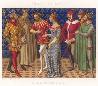 Придворная мода и придворный этикет в эпоху сеньориальных войн во Франции в XIV веке (из Les arts somptuaires... Париж. 1858 год)