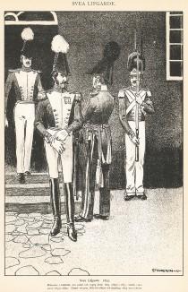 Офицеры шведской лейб-гвардии в парадной форме образца 1833 г. Svenska arméns munderingar 1680-1905. Стокгольм, 1911