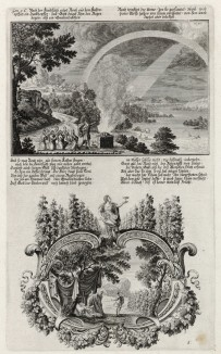 1. Праведный Ной и его семья 2. Кончина Ноя (из Biblisches Engel- und Kunstwerk -- шедевра германского барокко. Гравировал неподражаемый Иоганн Ульрих Краусс в Аугсбурге в 1700 году)