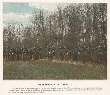Взвод французской пехоты перед атакой. L'Album militaire. Livraison №2. Infanterie. Serviсe en campagne. Париж, 1890