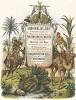 Роскошный фронтиспис альбома литографий Genre-Bilder aus dem Oriente. Gesamelt auf der Reise seiner koniglishen hoheit des herzogs Maximilian in Bayern (нем.), изданного в Штугарте в 1846 году