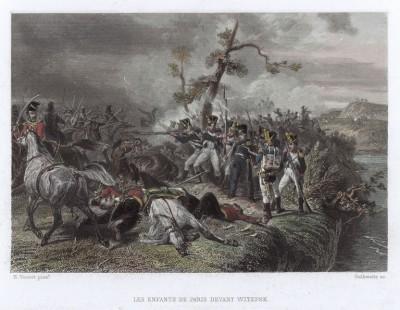 Русская кампания Наполеона. Битва под Витебском 25-27 июля 1812 г. Эпизод последнего дня сражения, когда окруженная французская пехота отбивалась от русских улан