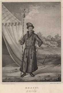Историческое описание одежды и вооружения российских войск... А. В. Висковатова. Жилец в 1674 году (лист 104)