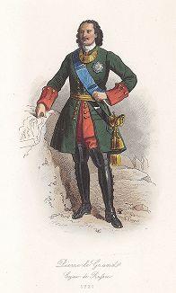 """Петр I Великий -- царь всея Руси. Лист 57 из """"Modes et Costumes historiques"""", Париж, 1860 год"""