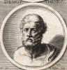 Демосфен.