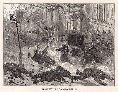 Убийство императора Александра II. Гравюра из A Popular History Of Russia: From The Earliest Times To 1880 Альфреда Рамбо, Бостон, 1882 год