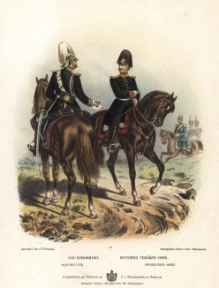 Офицеры полевой жандармерии прусской армии в униформе образца 1870-х гг. Preussens Heer. Берлин, 1876