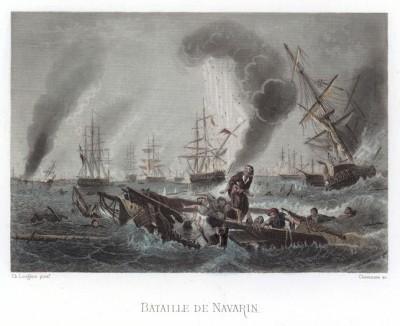 Эпизод битвы при Наварине 20 октября 1827 года