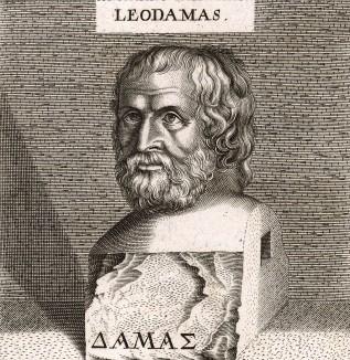 Афинский оратор Леодамант Ахарнский, ученик Исократа и соперник Демосфена, посетивший с дипломатической миссией Фивы.