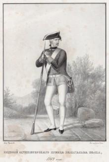 Историческое описание одежды и вооружения российских войск... А. В. Висковатова. Рядовой мушкетёрского полка принца Вильгельма в 1762 году (лист 447)