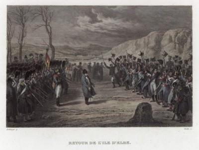 Сто дней Наполеона. Март 1815 г. Солдаты, посланные остановить продвижение Наполеона к Греноблю, восторженно приветствуют императора и переходят на его сторону. Гравюра на стали по рисунку Ипполита Белланжа. Париж, 1837