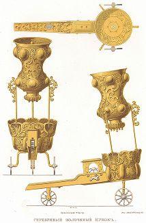 Серебряный позолоченый кубок. Древности Российского государства..., отд. V, лист № 24, Москва, 1853.