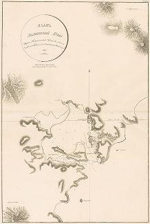 План Авачинской губы. 1805 год.