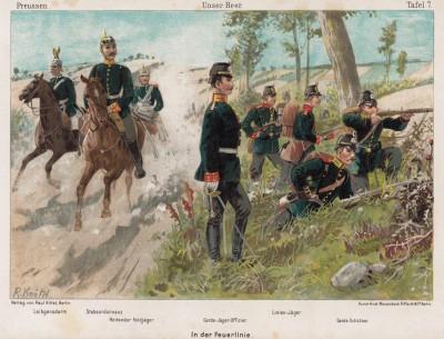 1890-е гг. Прусские егеря на линии огня. Vaterland in Waffen. Illustrierte Unterhaltungsblätter für das deutsche Volk und Heer, л.7. Берлин, 1895