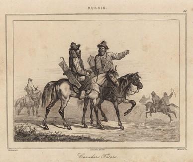 Татарские кавалеристы (из L'Univers. Histoire et Description de tous les Peuples. Russie. Париж. 1838 год (лист 32))