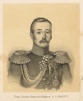 Генерал-адъютант, генерал от инфантерии Александр Николаевич Лидерс (1790—1874) (Русский художественный листок. № 33 за 1851 год)