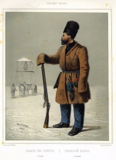 """Уральский казак и вышка (лист 5 из альбома """"Русский костюм"""", изданного в Париже в 1843 году)"""