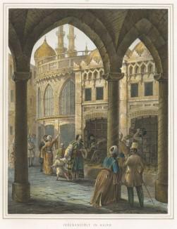 """Узники каирской тюрьмы (из """"Путешествия на Восток..."""" герцога Максимилиана Баварского. Штутгарт. 1846 год (лист XXVI))"""