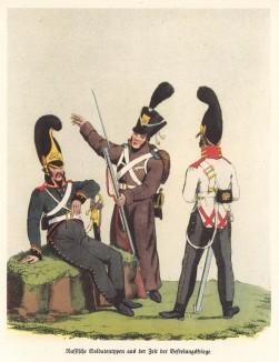 Русские: драгун, пехотинец и кирасир в 1809 году (из популярной в нацистской Германии работы Мартина Лезиуса Das Ehrenkleid des Soldaten... Берлин. 1936 год)