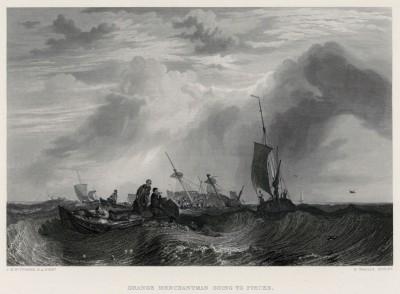 """Гибель торгового судна """"Оранж"""" (лист из альбома """"Галерея Тёрнера"""", изданного в Нью-Йорке в 1875 году)"""