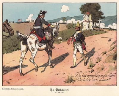 """Семилетняя война 1756—1763 гг. «Ты ранен, сын мой. Перевяжи себя этим!» - сказал Фридрих Великий гренадеру, раненному в сражении при Буркерсдорфе 21 июля 1762 г., и предложил ему свой платок. Р.Кнотель, К.Рехлинг """"Старый Фриц..."""", л.42. Берлин, 1895"""