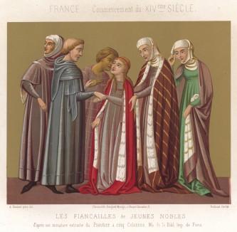 Миниатюра, изображающая церемонию помолвки молодых людей во Франции в XIV веке (из Les arts somptuaires... Париж. 1858 год)