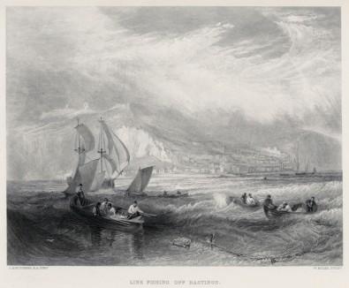 """Рыбацкие лодки близ Гастингса (лист из альбома """"Галерея Тёрнера"""", изданного в Нью-Йорке в 1875 году)"""