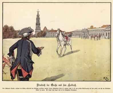 """Фридрих Великий и его любимый конь Конде. Р.Кнотель, К.Рехлинг """"Старый Фриц..."""", л.47. Берлин, 1895"""