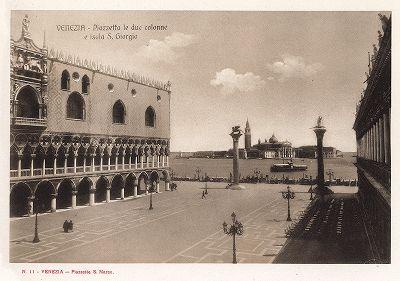Пьяццетта Сан-Марко и вид на остров Святого Георгия. Ricordo Di Venezia, 1913 год.
