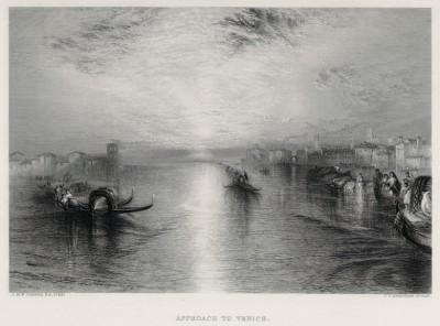 """Вид Венеции (лист из альбома """"Галерея Тёрнера"""", изданного в Нью-Йорке в 1875 году)"""