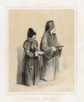 Инок и монахиня
