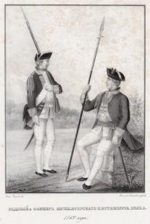 Историческое описание одежды и вооружения российских войск... А. В. Висковатова. Рядовой и офицер мушкетёрского полка Кеттенбурга в 1762 году (лист 451)