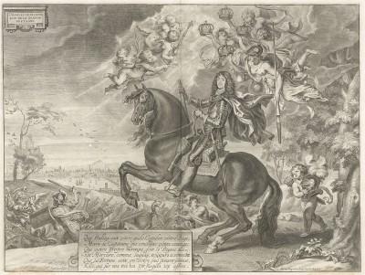Король Англии Карл II (1630-85) в окружении ангелов, херувимов и Афины. Слева Меркурий указывает на битву, в которой Марс сражается с трёхглавым драконом. La methode nouvelle et invention extraordinaire de dresser les chevaux… л.5. Лондон, 1737