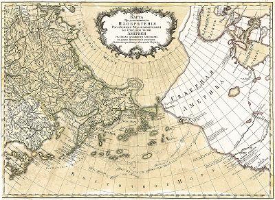Карта, представляющая изобретения Российскими Мореплавателями на Северной части Америки с около лежащими местами, в разныя путешествия учиненныя. Сочинена при Императорской Академии наук, 1777 год.