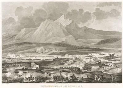 Сражение при Риволи 14-15 января 1797 г. Tableaux historiques des campagnes d'Italie depuis l'аn IV jusqu'á la bataille de Marengo. Париж, 1807
